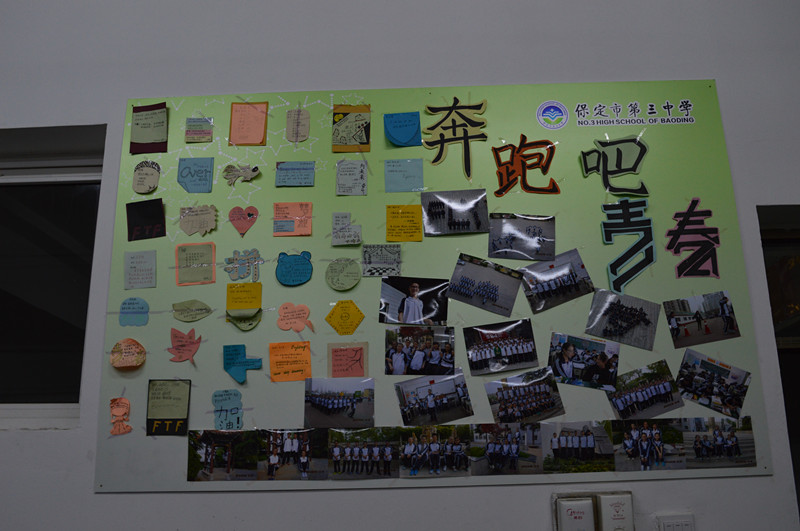 书香校园,文化引领 我校班级文化展示
